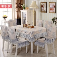 餐桌布艺套装椅垫椅套餐桌椅坐垫家用北欧风坐垫椭圆形西餐桌定做
