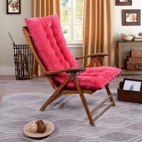 冬季躺椅垫子 摇椅坐垫 椅垫色加厚防滑藤沙发椅垫 防滑沙发垫 48*120cm