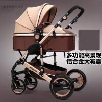 【支持礼品卡】婴儿推车高景观可坐躺折叠双向四轮避震冬夏bb手推车婴儿车g7f