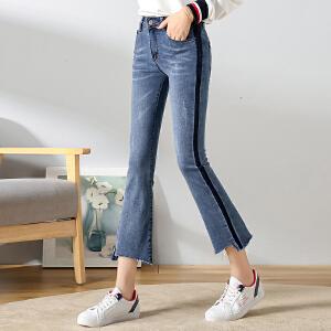 高腰微喇叭裤女九分裤牛仔裤2019新款韩版显瘦裤子3011#