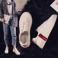 休闲板鞋新款潮鞋皮面小白鞋女百搭基础平底透气白鞋