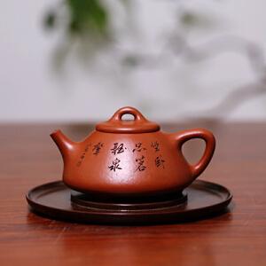 宜兴紫砂茶壶 子冶石瓢 助理工艺美术师张玲玲制 朱泥 210cc