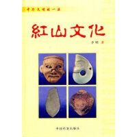 【新书店正版】红山文化,于明,中国档案出版社9787801661760