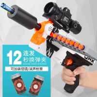 玩具男孩枪儿童软弹枪吸盘海绵宝宝子弹4手抢5男童6手枪3岁小孩