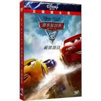 新华书店正版 外国电影 赛车总动员3:极速挑战 DVD