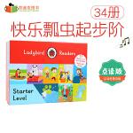 #快乐瓢虫起步阶 Ladybird Readers Starter 17册书+17册练习册 音素培养 常见词启蒙 赠海