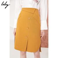Lily2018秋新款女装纯色修身中长款包臀裙纽扣半身裙118110C6223