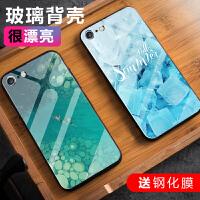夏日苹果6s玻璃手机壳iPhone6plus套小清新ipone男女款i6六sp镜面