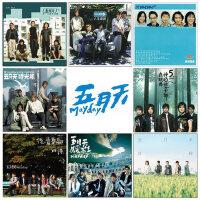 正版唱片五月天专辑全套自传/为爱而生/后青春期的诗CD第一张创