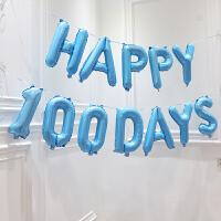 宝宝100百天数字气球儿童百日宴字母气球装饰聚餐背景墙布置装扮 带绳字母happy 100 days(蓝)