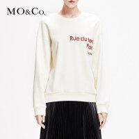 MOCO2019春季新品纯棉标语印花圆领套头卫衣MAI1SWS005 摩安珂