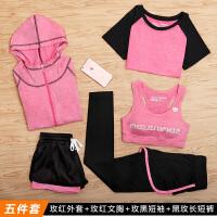夏季瑜伽服五件套健身运动套装女健身房显瘦速干跑步短裤短袖上衣