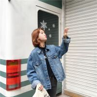 版宽松约长袖牛仔外套女学生18春秋新款BF短款外套夹克上衣