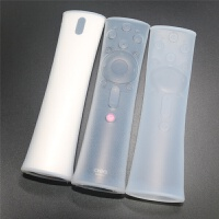 长虹启客智能语音电视原装硅胶遥控器保护套子防尘罩900VC