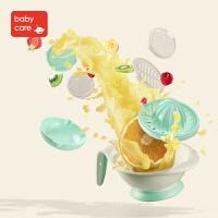 宝宝辅食研磨器 手动食物辅食工具婴儿果泥料理机研磨碗 浅绿色(现货)