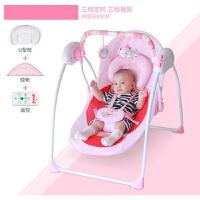 婴儿礼盒新生儿套装刚出生宝宝音乐电动摇椅床篮满月礼物母婴用品 粉红色 公主 0-36个月宝宝