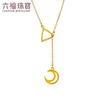 六福珠宝黄金项链女镂空月亮足金锁骨链套链含坠计价L05TBGN0010