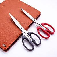 得力不锈钢剪刀家用剪刀大号尖头锋利生活剪办公手工裁纸 纸剪刀