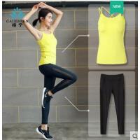 瑜伽服女新款性房跑步瑜伽运动套装感紧身运动服背心韩版健身 户外