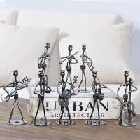 现代简约铁艺客厅装饰品摆件创意家居房间办公桌工艺艺术品小摆设 8个一套