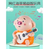 宝宝电动玩具婴儿抖音海草会弹吉他的萌萌zhu带灯光音乐摇头