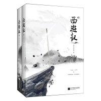 西游记(全二册)(语文新课标课外阅读书目,国家教育部推荐读物)