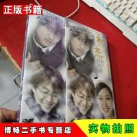 【二手9成新】初恋六十六集韩国经典爱情电视连续剧8碟装DVD测试可播放