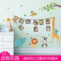个性创意可移除自粘卧室墙上贴画 儿童房装饰卡通相框照片墙贴纸 特大