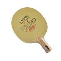 银河 T2 乒乓球拍底板 3木2碳 桧木与碳结合 快弧型