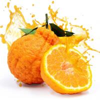 【高坪馆】正宗不知火丑柑3斤装 丑橘桔子新鲜水果包邮
