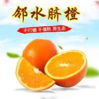 【买就送3斤】四川邻水脐橙子大果5斤装 柑橘子新鲜水果榨汁非赣南脐橙爱媛四川特产