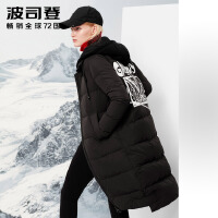 波司登(BOSIDENG)运动休闲时尚连帽中长款羽绒服女优雅百搭冬装潮