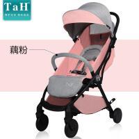 婴儿推车轻便折叠小可坐趟四轮避震简易口袋便携可上飞机伞车