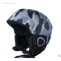 f防撞头盔坚固安全防护单双板超轻头盔滑雪头盔男女儿童 户外装备