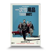 新索正版正版 外国电影 一次性用品 DVD9 凯蒂・麦格拉思 克利斯蒂安・希尔伯格