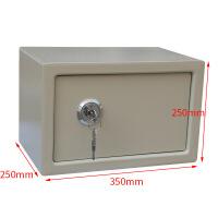 家用小型保险箱 17K商务办公室全钢保管箱迷你保险盒防盗办公文件公章保险柜箱机械锁