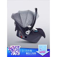 【支持礼品卡】婴儿提篮 便携式儿童安全座椅汽车用 宝宝新生儿车载摇篮w1s