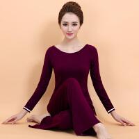 秋冬新款中长袖瑜伽服套装女 时尚表演服愈加服瑜珈健身服 (长袖直筒裤)
