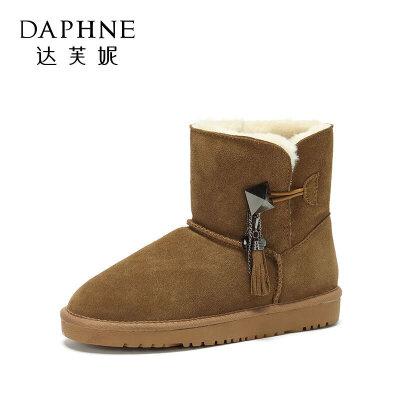 Daphne/达芙妮2017冬新款短靴 低跟圆头毛绒柔软舒适雪地靴女 支持专柜验货 断码不补货