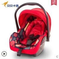 贝贝卡西 婴儿提篮式汽车儿童安全座椅新生儿宝宝车载摇篮0-12月