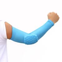 科比篮球蜂窝状防撞护臂加长护肘篮球装备男防晒运动护具骑行袖套 天