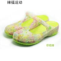 新款彩虹洞洞鞋 女式变色洞洞鞋女士凉鞋沙滩拖鞋 休闲果冻鞋