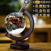 七夕礼物diy生日礼物女生送男生朋友创意个性友情手工实用的教师节给老师 玫瑰花地球仪+礼盒
