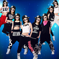 爵士舞嘻哈街舞演出服春夏儿童现代舞服装舞蹈服女