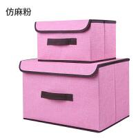 棉麻布艺收纳箱两件套衣服收纳盒杂物玩具整理箱有盖床底储物箱子 两件套【一大一小】