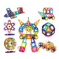 磁力片积木儿童玩具磁铁磁性吸铁石3-6-8-10周岁男孩女孩拼装益智