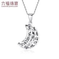 六福珠宝PT950铂金吊坠几何纹月亮白金吊坠不含链 L06TBPP0002