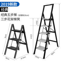 家用人字梯折叠 梯子家用折叠人字梯铝合金加厚室内四五步小楼梯多功能2米