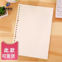 A4 B5 A5活页替芯空白英语横线带孔30孔打印纸2网格米黄色活页纸