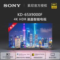 索尼(SONY) KD-65X9000F 65英寸 4K液晶电视 18年新款 ¥11979